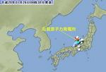 earthquake-nuclear.jpg